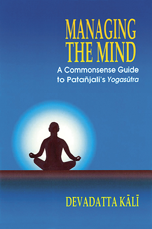 Managing the Mind FRONT COVER 10 31 2014.pub